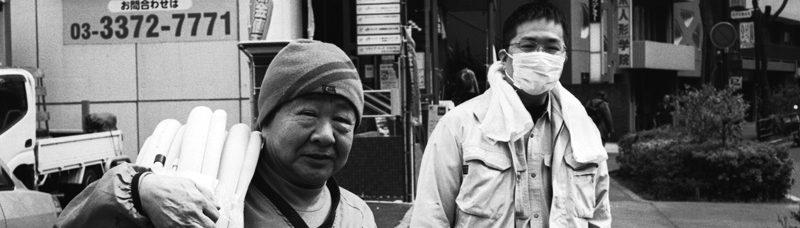 Keigo Moriyama