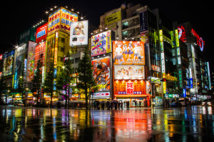 Read more about the article AKIHABARA