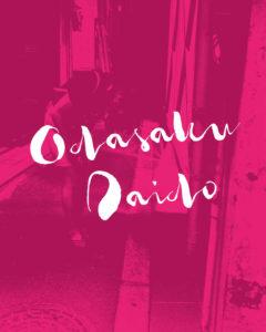 vlog: DAIDO MORIYAMA -ODASAKU